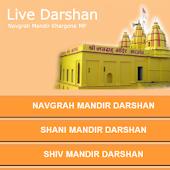 Live Navgrah Mandir  Darshan