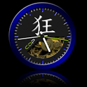 Blue Crazy Clock Pack icon