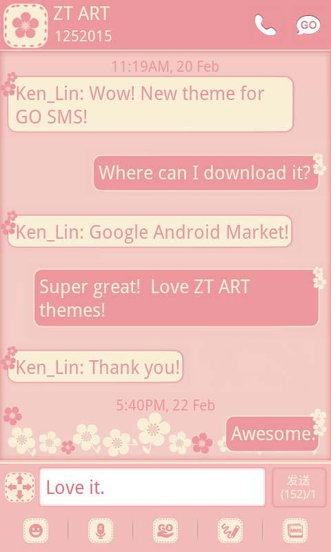 FlowerLove Theme GO SMS- screenshot