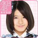AKB48きせかえ(公式)竹内美宥-PR- icon