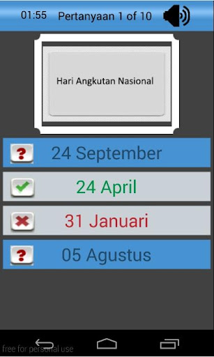 【免費教育App】Kuis Tebak Tanggal Penting-APP點子