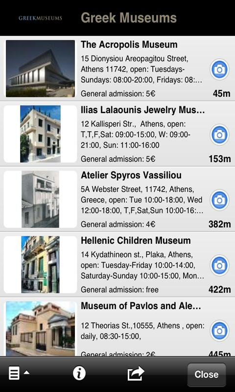Greek Museums - screenshot