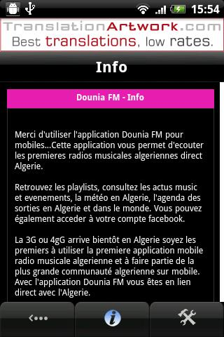 Dounia FM- screenshot