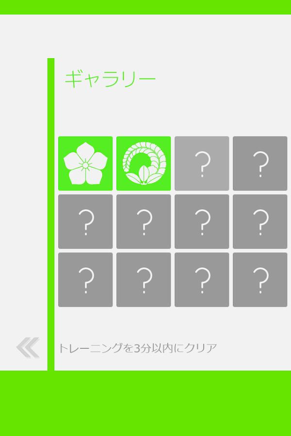 ... んでまなべる 日本地図パズル : 日本地図 ジグソーパズル : パズル