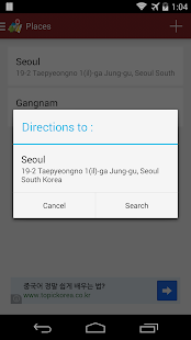 MyDirections-Google Map ext. - screenshot thumbnail