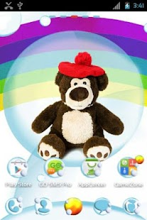 GO Launcher EX Cute Teddy Bear - screenshot thumbnail