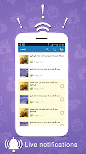 Sidreh - screenshot thumbnail