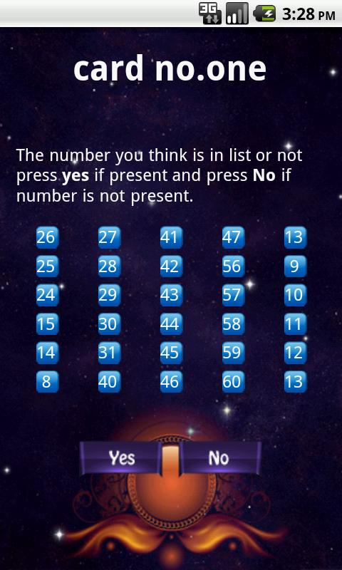 Number Illusion - screenshot