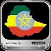 All Ethio