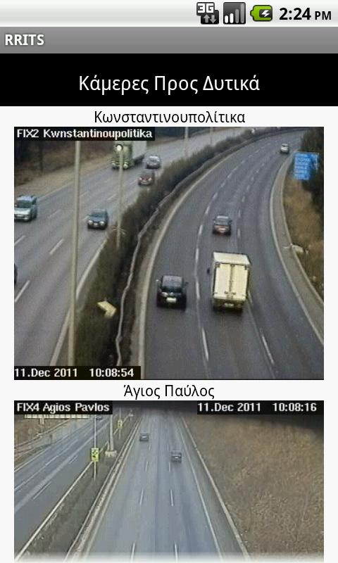 Thessaloniki Ring Road - screenshot