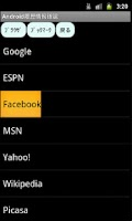 Screenshot of Device Information for Android