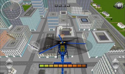 911城市警用直升機3D