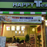 Happy T.Tea 樂台茶(高雄孟子店)