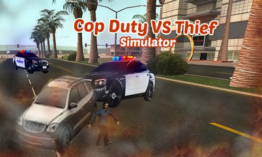 值班警察VS賊:模擬器