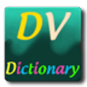 DVDictionary 23Eng-Rus logo