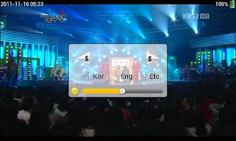 Screenshot of videoTV - analog video player