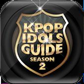 kpop아이돌가이드 어플