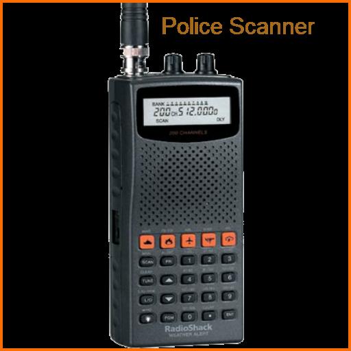 警察無線電掃描儀
