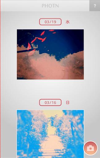 Photn - 風が撮れるカメラ