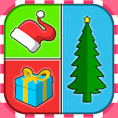 Logo Quiz - Christmas Icons
