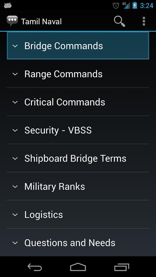 Tamil Naval Phrases - screenshot
