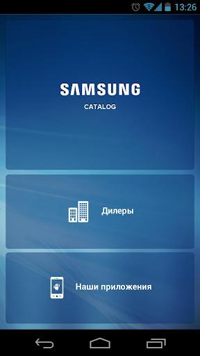 Samsung Catalog