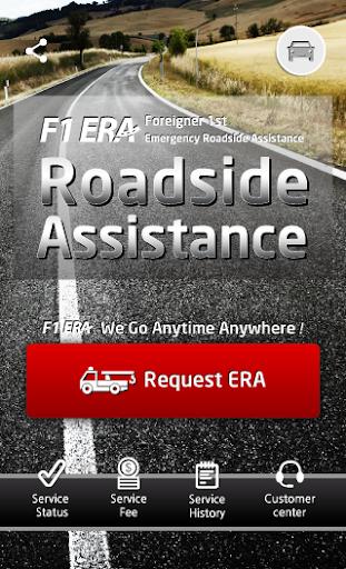 F1ERA Roadside Assistance