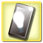 All Flashlight icon