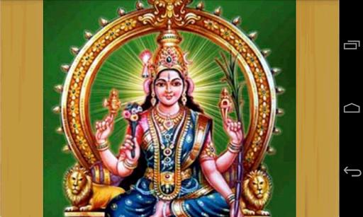 Sri Lalita Sahastra Name