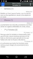 Screenshot of Biblia en Español Reina Valera