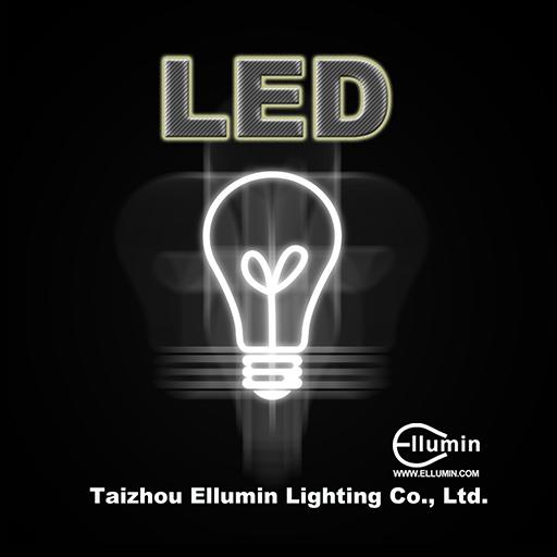 Ellumin Lighting HD LOGO-APP點子