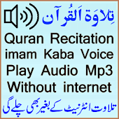Quran Audio Mp3 Tilawat (Free)
