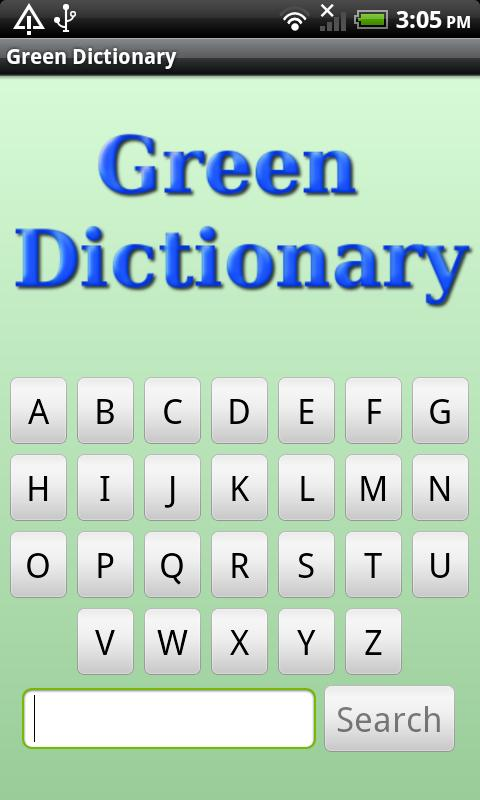 Eco & Green Dictionary - screenshot