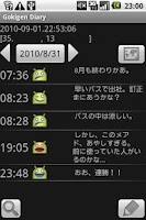 Screenshot of GokigenDiary