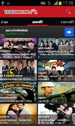 Thai Online