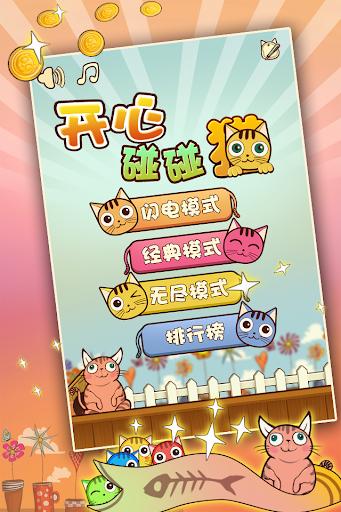 Emoji Plus! - ONE MILLION Bonus Emoticons, Smileys and Animations on the App Store