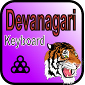 Devanagari Keyboard Tiger