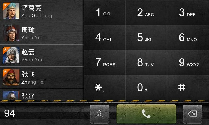 exDialer Steel Theme - screenshot
