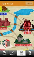 Screenshot of マーカスと謎の幽霊屋敷
