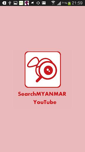 Myanmar YouTube Videos