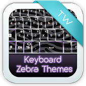 Keyboard Zebra Themes