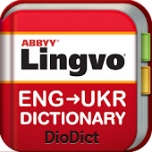 English->Ukrainian  Dictionary
