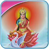 Gayatri Mantra Non Stop