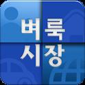 벼룩시장 – 대한민국 NO1. 생활정보서비스 logo