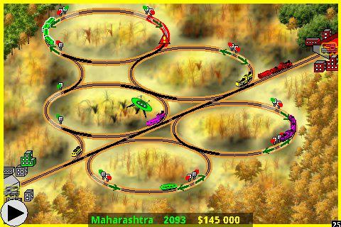 인도의 게임 철도.