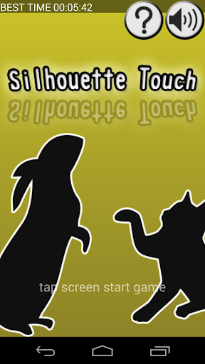 Silhouette Touch