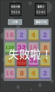 玩免費紙牌APP 下載1024! 中文版 根本停不下来 免费 app不用錢 硬是要APP