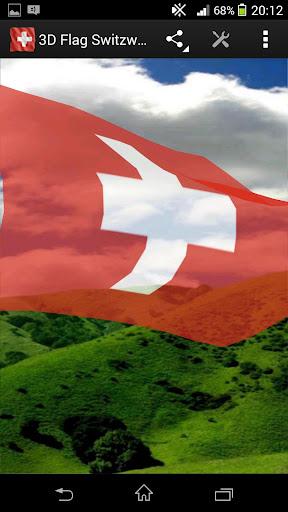 3D Flag Switzerland LWP