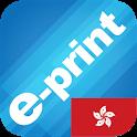 e-print icon