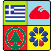Greek Logo Quiz